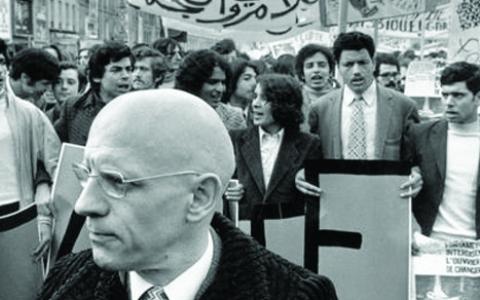 خلاصهای از کتاب «ایرانیها چه رویای در سر دارند؟» – قسمت دوم